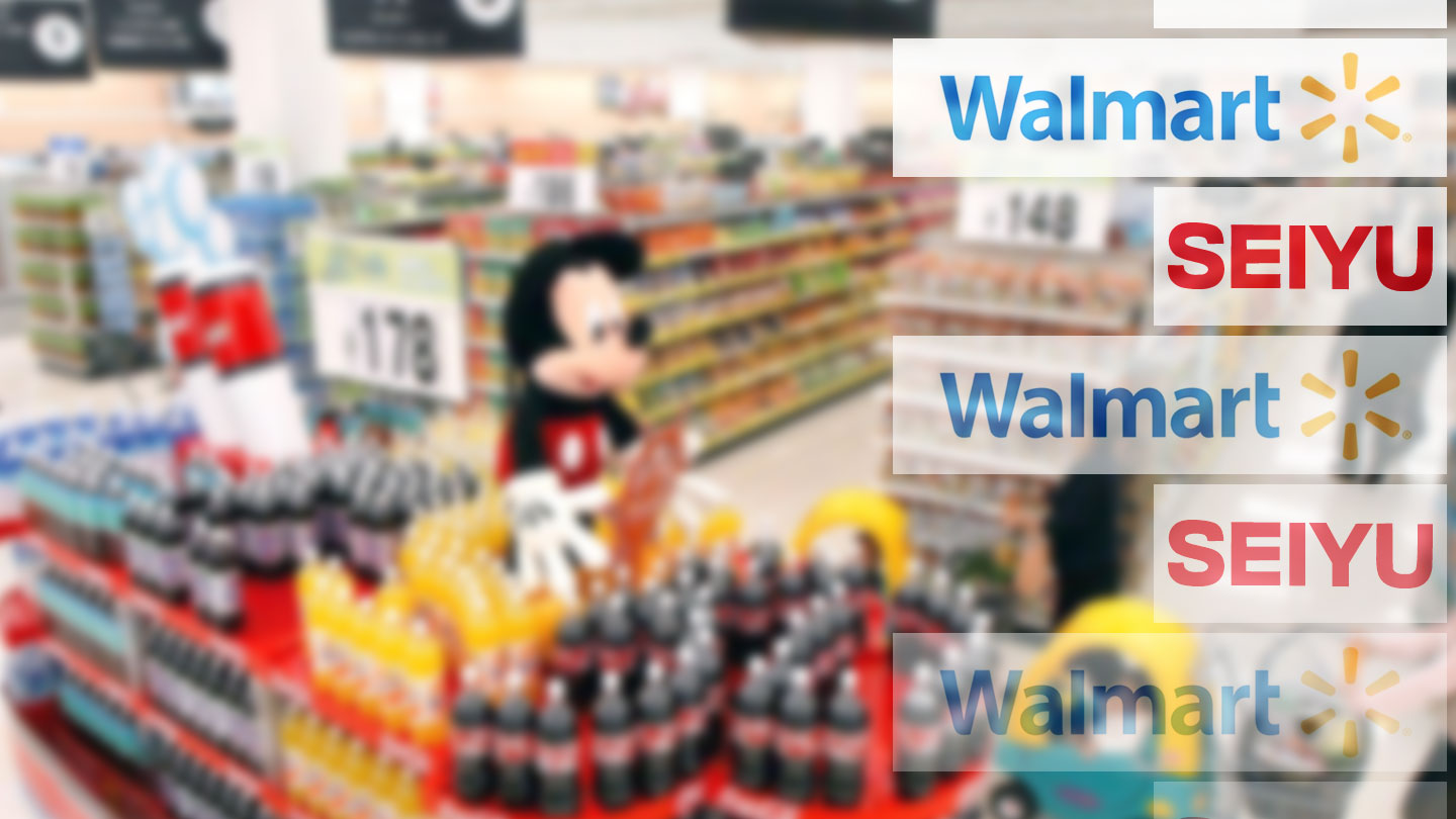 walmart japan Walmart is well known as the retail giant with global outreach, but sometimes failures do happen this presentation attempts to analyze walmart's failure in ja.